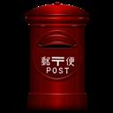 Japanese, Post Icon