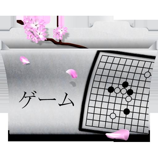 Game, White Icon
