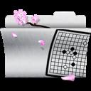Folder, Game, White Icon