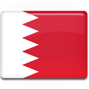 Bahrain, Flag Icon