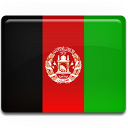 Afghanistan, Flag Icon