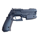 Gun, Ps Icon