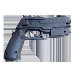 Gun, Ps Icon