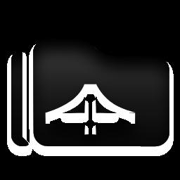 Alt, Bridge Icon