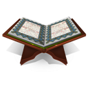 Quran, Shadow Icon