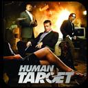 Human, Target Icon