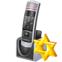 Microphone, Star Icon