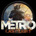 Last, Light, Metro Icon