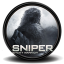 Ghostwarrior, Sniper Icon