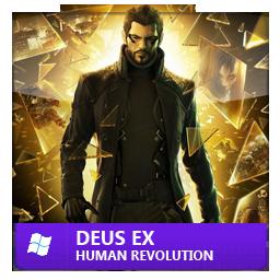 Deus, Ex, Hr Icon