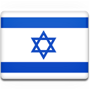 Flag, Israel Icon