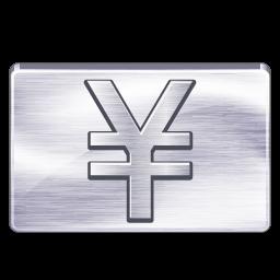 Yen Icon Download Free Icons