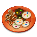 Cake, Christmas, Cookies, Food Icon