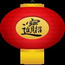Gcds, Lantern Icon