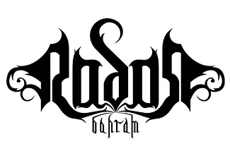 complex,sharp logo