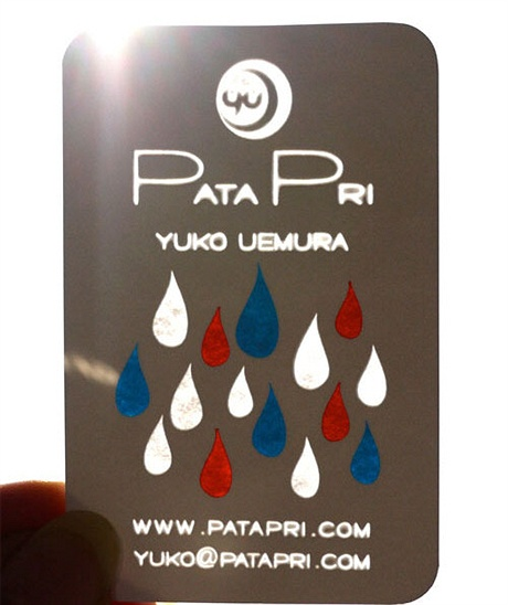 Pachica Paper Cards business card