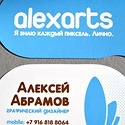 Alexarts - Identity Business Card