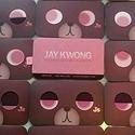 Jay Kwong