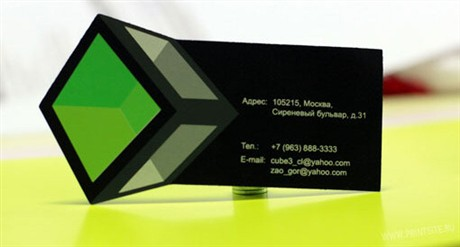 Silkscreen Printed Cards business card