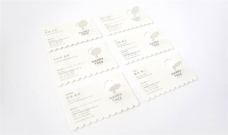 Happy Tree Business Card business card