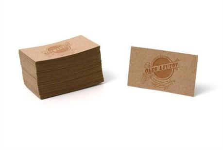 Intricate Letterpress Design business card