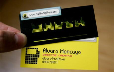 Nafta Digital business card