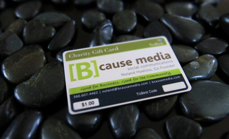 Philanthropy Gift Card business card