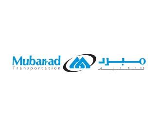 Mubarrad Transportation logo