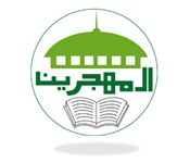 Al Muhajirun