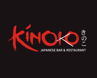 red,restaurant,japanese,asian,calligraphy logo