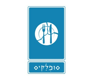 logo,restaurant,israel,tel aviv,veecee logo