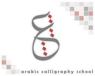 arabic,calligraphy logo