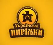 Ukrainski Pyrizhky (Ukrainian Pies)